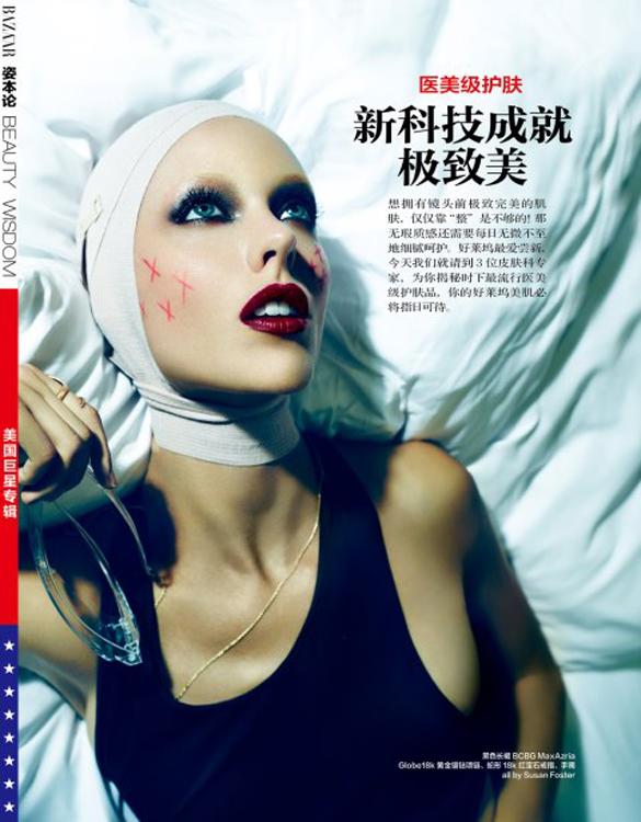 Beauty For Harper S Bazaar Makeup By Gudrun Filter Managementfilter Management